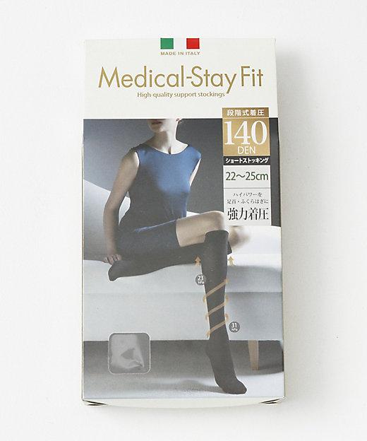 <Stay Fit(Women)/ステイフィット> 「メディカル ステイフィット」着圧ショートストッキング 140デニール(TR-015) クロ(BK)【三越伊..