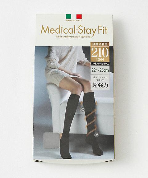 <ステイフィット/メディカル ステイフィット/Medical-Stay Fit> 「メディカル ステイフィット」着圧綿混ハイソックス 210デニール(TR..