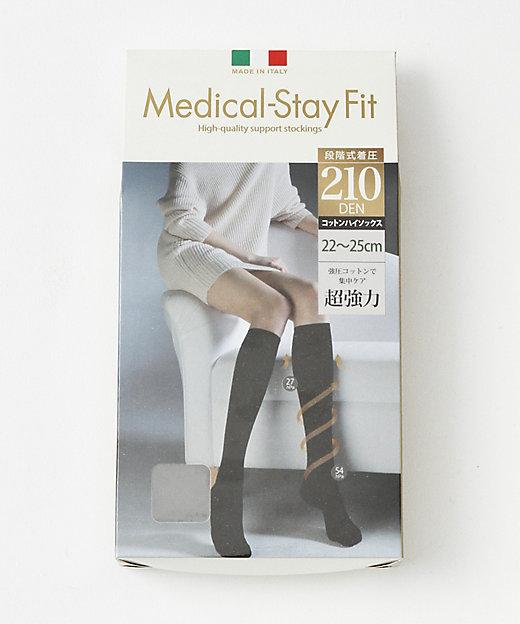 <Stay Fit(Women)/ステイフィット> 「メディカル ステイフィット」着圧綿混ハイソックス 210デニール(TR-017) クロ(BK)【三越伊勢丹/..