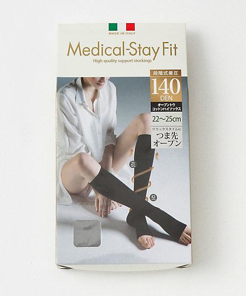 <ステイフィット/メディカル ステイフィット/Medical-Stay Fit> 「メディカル ステイフィット」着圧綿混オープントゥハイソックス(TR..