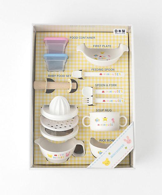 三越伊勢丹オンラインストア<MIKI HOUSE(Baby & Kids)/ミキハウス> テーブルウェアセット シロ【三越伊勢丹/公式】