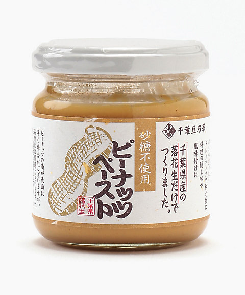 <千葉豆乃華> ピーナッツペースト砂糖不使用【三越・伊勢丹/公式】