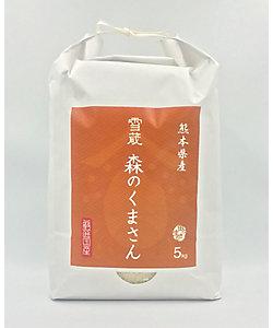 【令和一年度産】熊本県産 森のくまさん 5kg