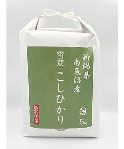 【令和一年度産】新潟県南魚沼産 こしひかり 5kg