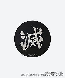 ★<鬼滅の刃>ガラスマグネット 鬼殺隊