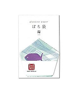 Re+g/リプラグ ぽち袋 グラシンペーパー 五角形 海