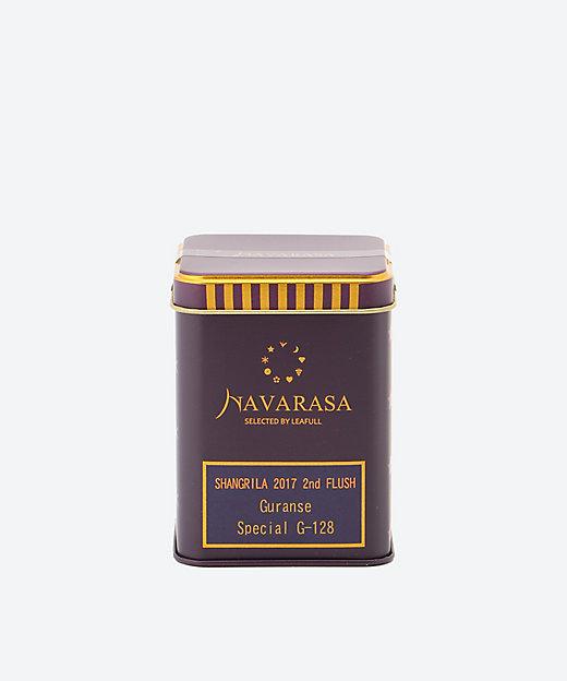 <NAVARASA/ナヴァラサ> シャングリラ2017セカンドフラッシュ グランセ農園 スペシャル G-128【三越伊勢丹/公式】