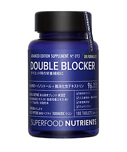 SUPERFOOD NUTRIENTS/スーパーフード ニュートリエンツ DOUBLE BLOCKER(ダブル ブロッカー)