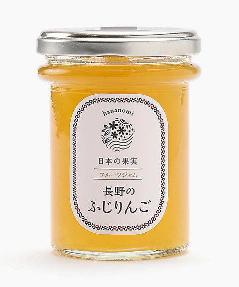 <はなのみ> 長野のふじりんご【三越・伊勢丹/公式】