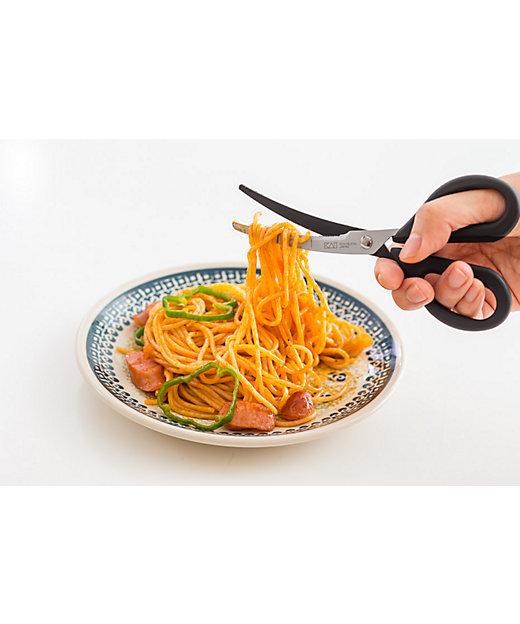 料理家の逸品 ミニカーブキッチンバサミ