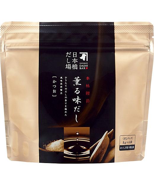 <にんべん/ニンベン> 薫る味だし(かつお) 6袋入り【三越伊勢丹/公式】