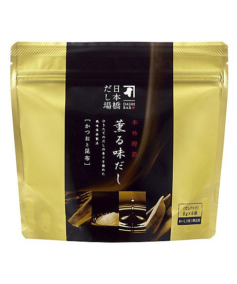 <にんべん> 薫る味だし(かつおと昆布) 6袋入り【三越・伊勢丹/公式】