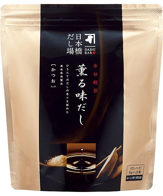<にんべん/ニンベン> 薫る味だし(かつお) 13袋入り【三越伊勢丹/公式】
