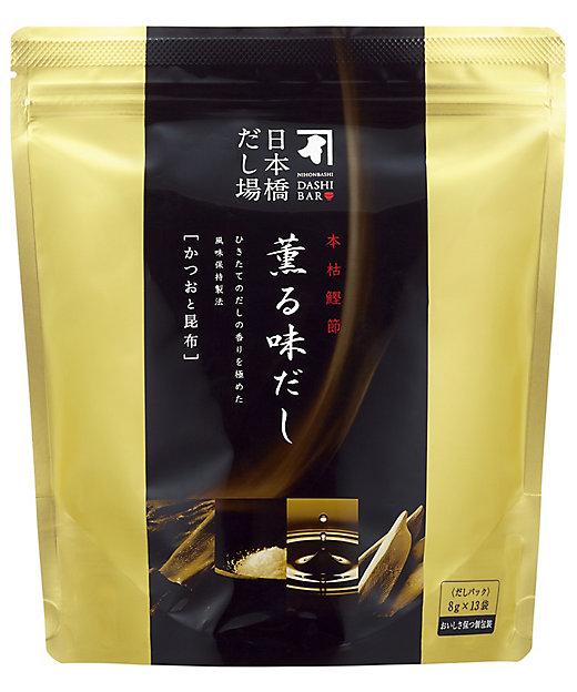 <にんべん/ニンベン> 薫る味だし(かつおと昆布) 13袋入り【三越伊勢丹/公式】