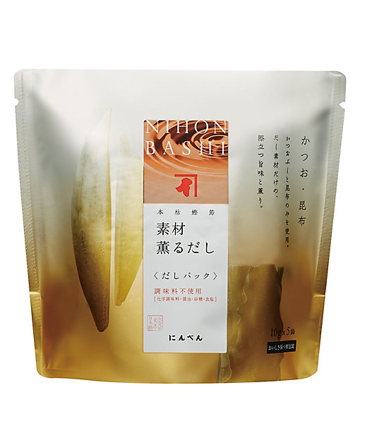 <にんべん/ニンベン> 素材薫るだし(かつお・昆布) 5袋入り【三越伊勢丹/公式】