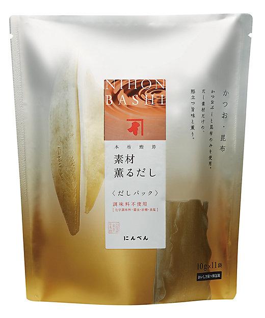 <にんべん/ニンベン> 素材薫るだし(かつお・昆布) 11袋入り【三越伊勢丹/公式】