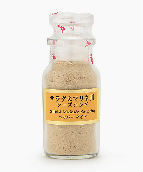 <朝岡スパイス> サラダ&マリネ用シーズニングペッパータイプ【三越・伊勢丹/公式】