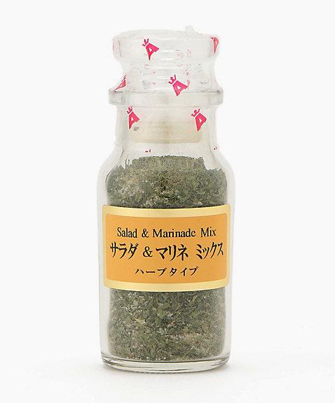 <朝岡スパイス> サラダ&マリネ用ハーブ【三越・伊勢丹/公式】