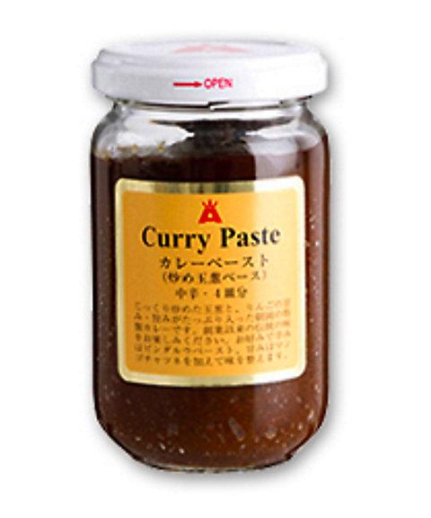 <朝岡スパイス> カレーペースト(炒め玉葱ベース)ロング瓶【三越・伊勢丹/公式】