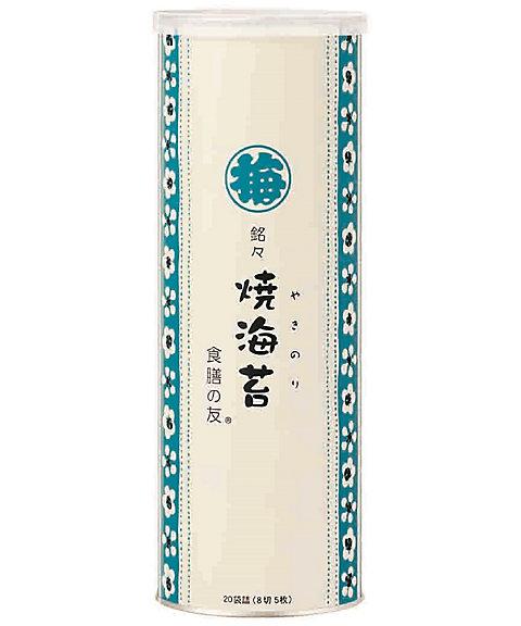 <山本海苔店> 山本海苔 銘々焼海苔大缶【三越・伊勢丹/公式】