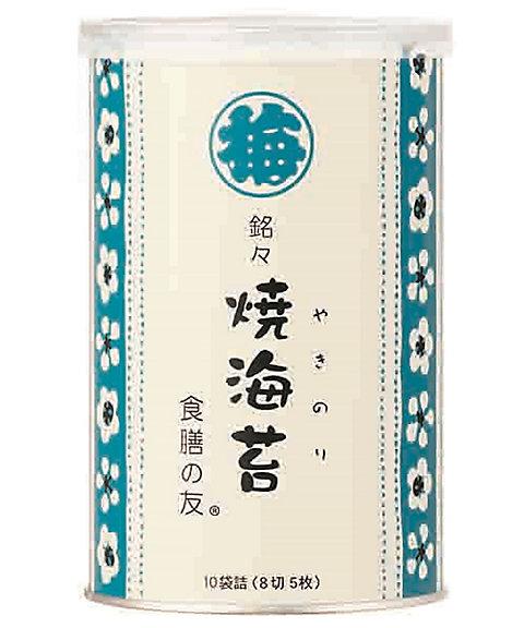 <山本海苔店> 山本海苔 銘々焼海苔小缶【三越・伊勢丹/公式】