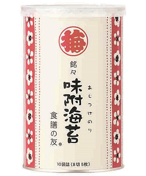 <山本海苔店> 山本海苔 銘々味附海苔小缶【三越・伊勢丹/公式】