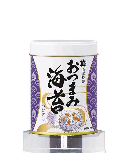 <山本海苔店/ヤマモトノリテン> おつまみ海苔 うにの味【三越伊勢丹/公式】