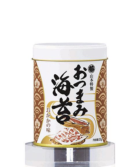 <山本海苔店> おつまみ海苔 おかかの味【三越・伊勢丹/公式】