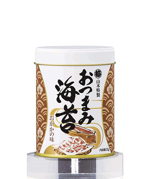 <山本海苔店/ヤマモトノリテン> おつまみ海苔 おかかの味【三越伊勢丹/公式】