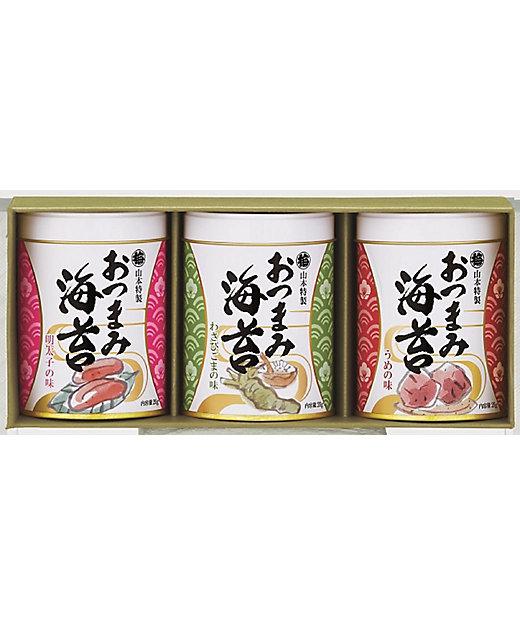 <山本海苔店/ヤマモトノリテン> おつまみ海苔3缶詰合せ【三越伊勢丹/公式】