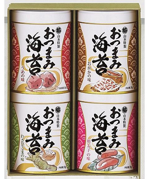 <山本海苔店> おつまみ海苔4缶詰合せ【三越・伊勢丹/公式】