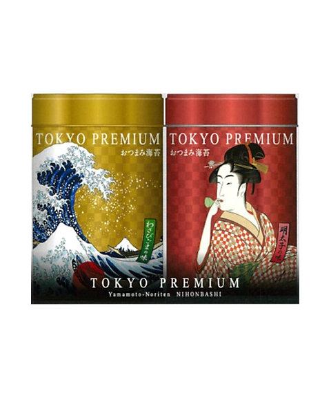 <山本海苔店> TOKYO PREMIUMおつまみ海苔2缶詰合せ【三越・伊勢丹/公式】