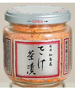 新潟 加島屋/カシマヤ さけ茶漬(中)