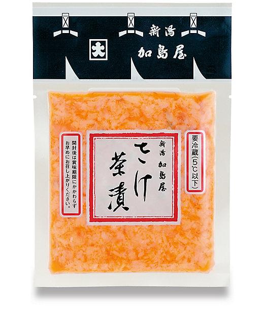 <新潟 加島屋/カシマヤ> さけ茶漬 袋【三越伊勢丹/公式】