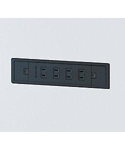 イトーキ/イトーキ オプションパーツ 電源×4口コンセント