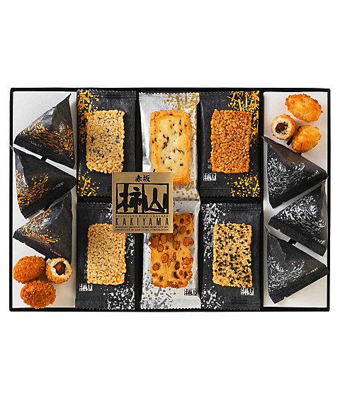 <赤坂柿山> 柿山セレクト(和菓子)【三越・伊勢丹/公式】