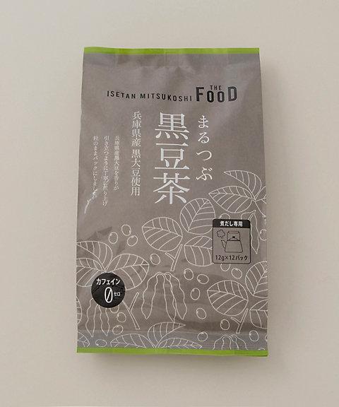<ISETAN MITSUKOSHI THE FOOD> まるつぶ黒豆茶 兵庫県産黒大豆使用【三越・伊勢丹/公式】