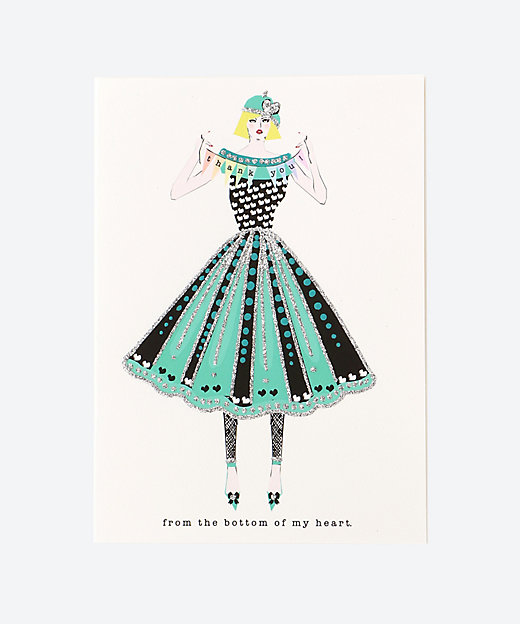 <verrier/ヴェリエ> サンキュー BOTTOM OF MY HEART (BLUE)【三越伊勢丹/公式】