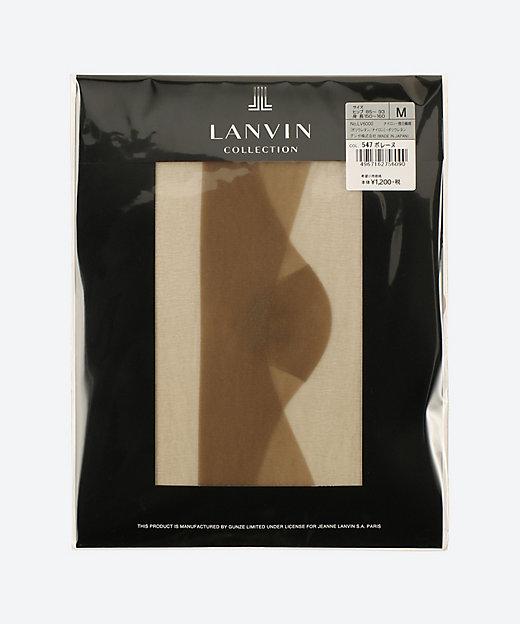 LANVIN COLLECTION コンジュゲート ボレ-ヌ
