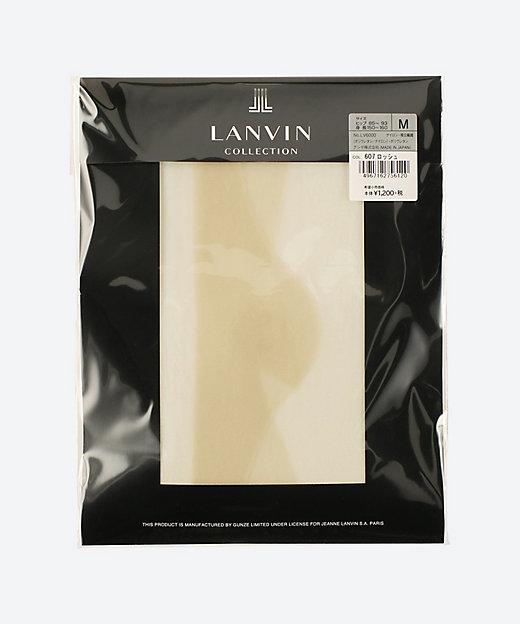 LANVIN COLLECTION コンジュゲート ロッシュ