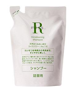 Rice Power/ライスパワー ミスアール コンディショニングシャンプー(詰替用)