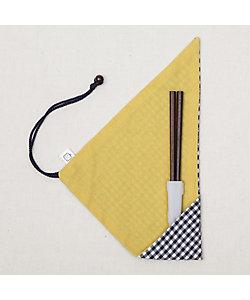 栗原はるみ/クリハラハルミ 箸・箸袋セット