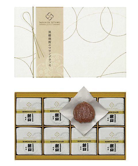 <セゾン ド セツコ> 黒糖焼酎のマロングラッセ 8個入 【三越・伊勢丹/公式】