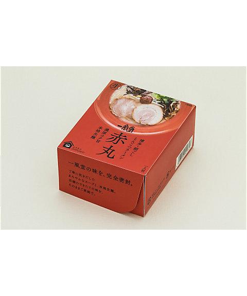 <一風堂>赤丸1食 【三越・伊勢丹/公式】