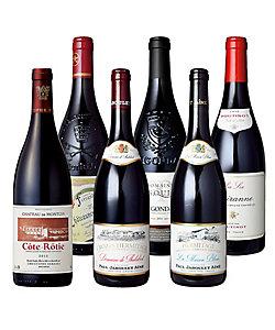 16.ローヌを代表する産地別赤ワイン6本セット