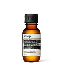 Aesop/イソップ ゼラニウム エクスペディエント ハンドジェル