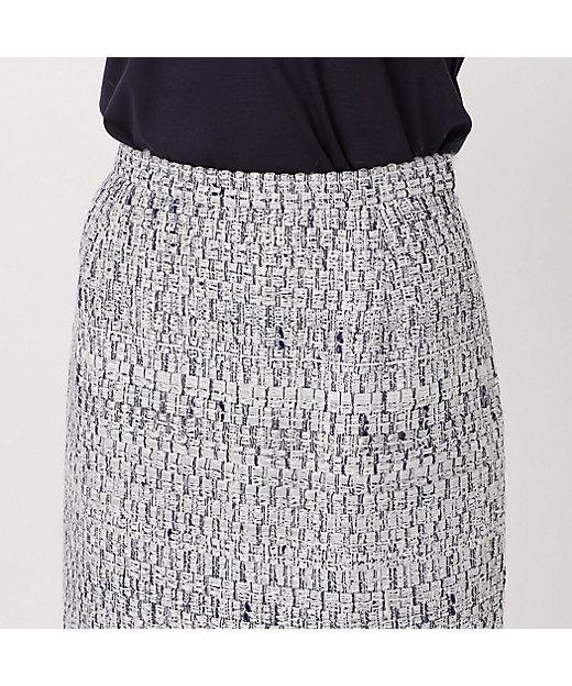 テープヤーンツィードスカート