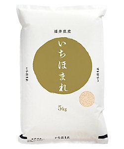 (DHL)福井県産いちほまれ 08164/08165