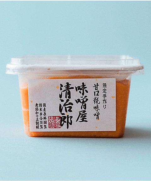 三越・伊勢丹オンラインストア<あぶまた味噌> 味噌屋清治郎 【三越・伊勢丹/公式】