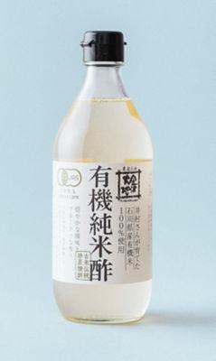 金沢大地の有機純米酢